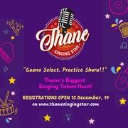 Thane Singing Star,  Biggest Singing Talent Hunt in Thane
